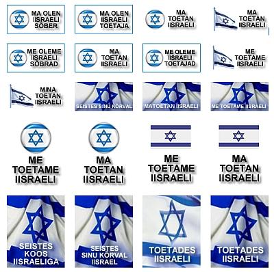 iisraeli-bannerid