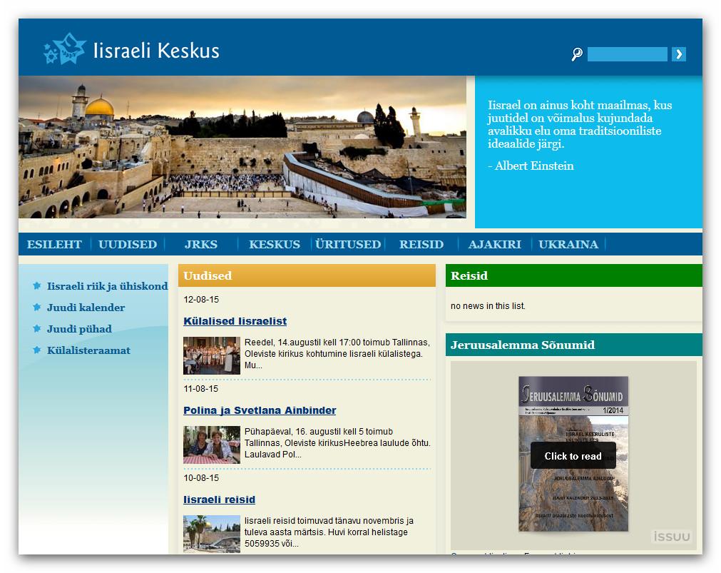 iisraeli-keiisraeli-keskus-eesti-tallinnskus-eesti-tallinn