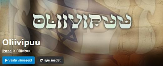 iisraelsaade-tv-7