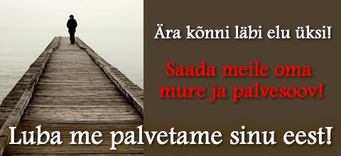 Saada - Palvesoov - Eestpalve